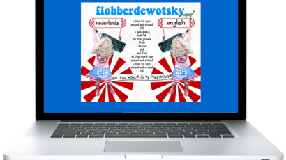 Flobberdewotsky website